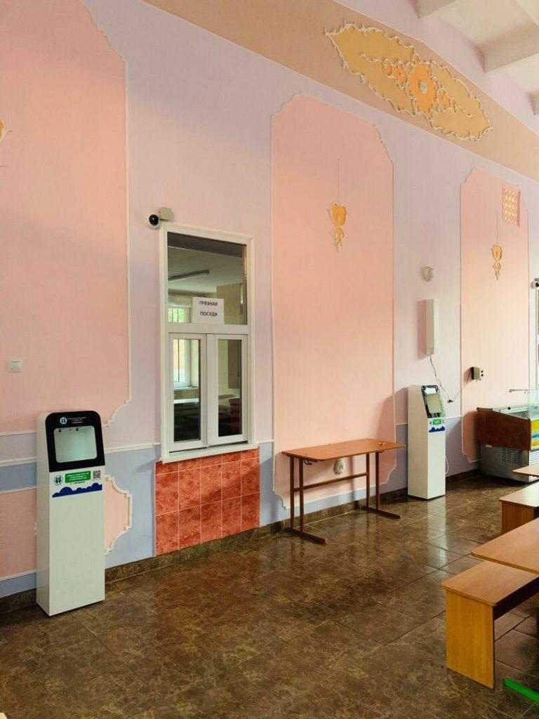 Школа №45 г.Севастополь