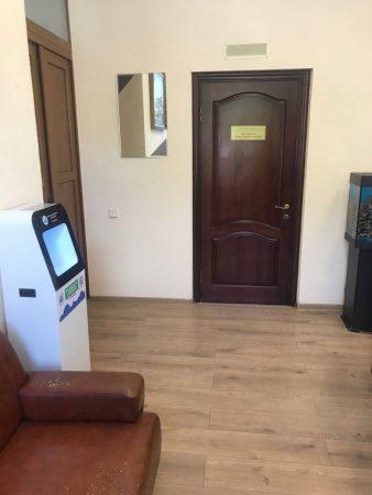 Офис Роспотребнадзора г.Севастополь